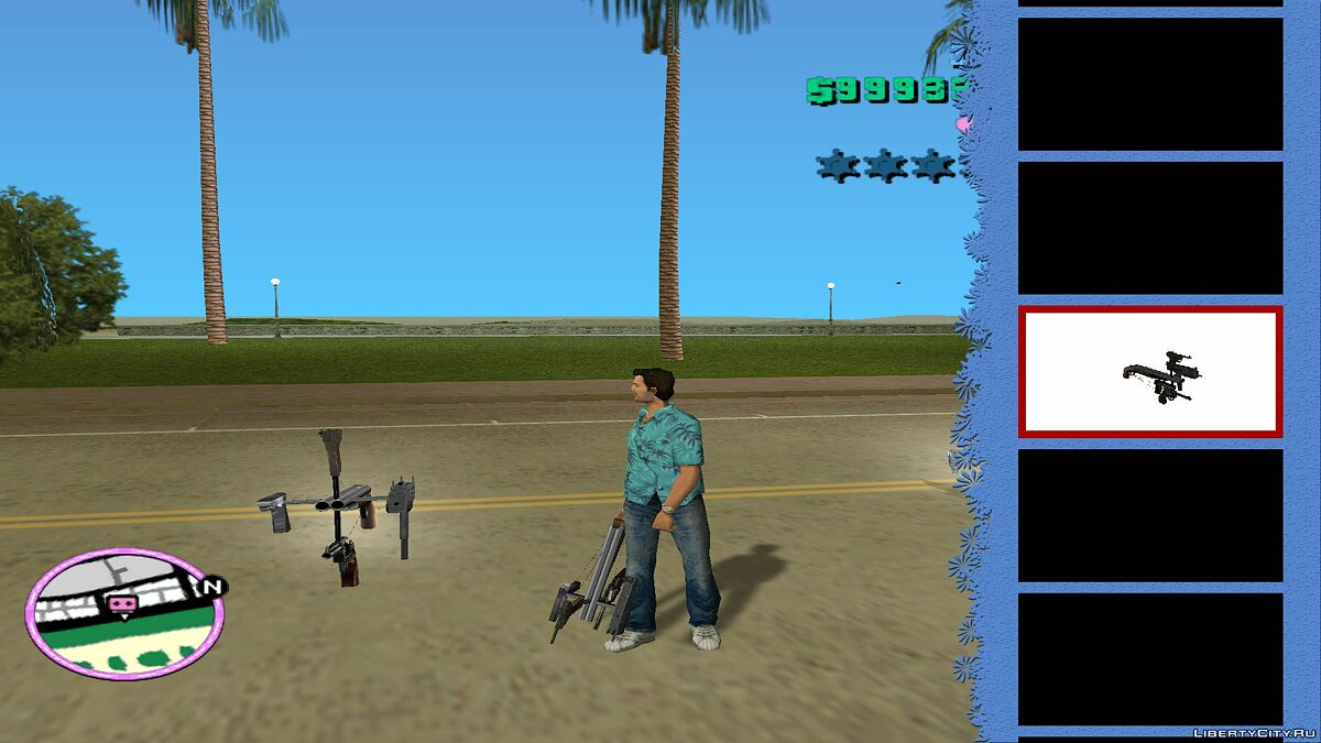 Оружейный мод [MVL] Bogdankuz weapon pack для GTA Vice City
