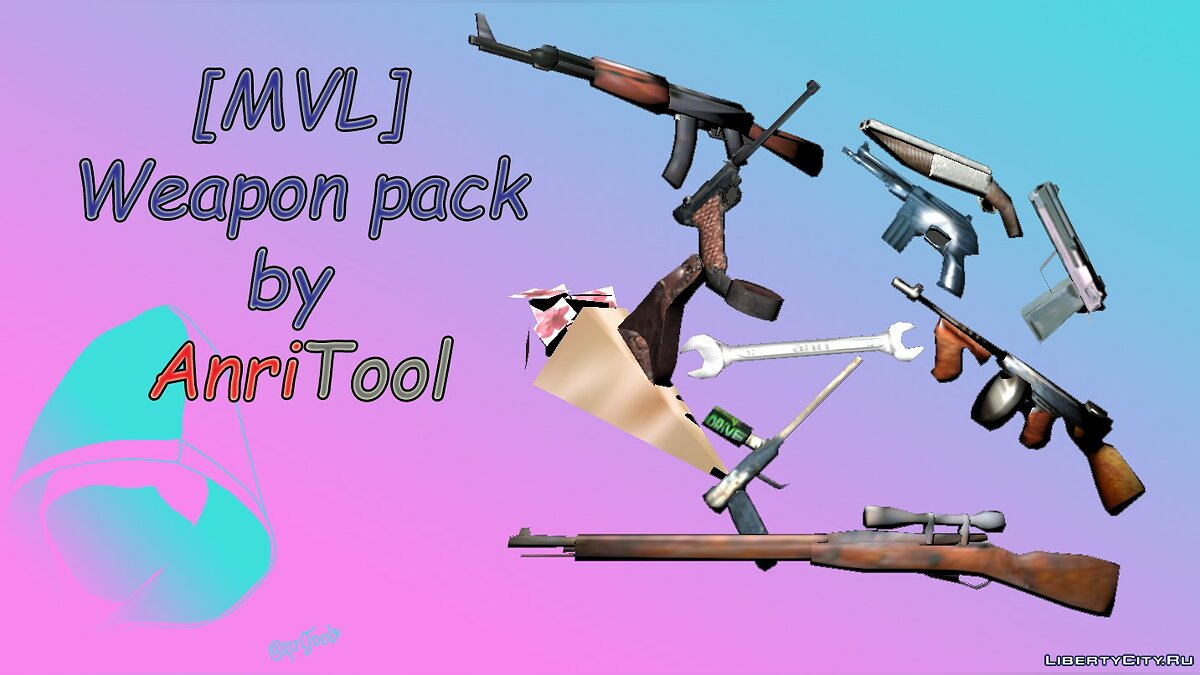 [MVL]AnriTool weapon pack для GTA Vice City - Картинка #1