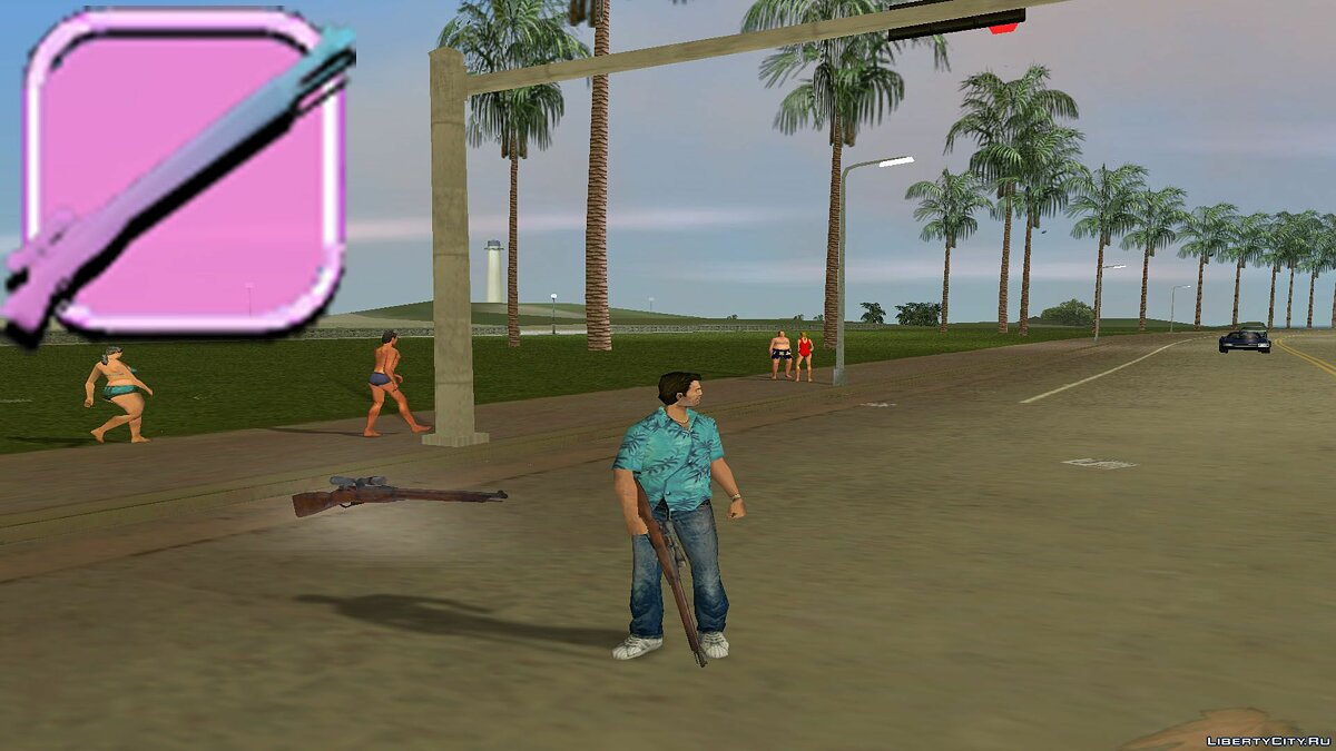 [MVL]AnriTool weapon pack для GTA Vice City - Картинка #8