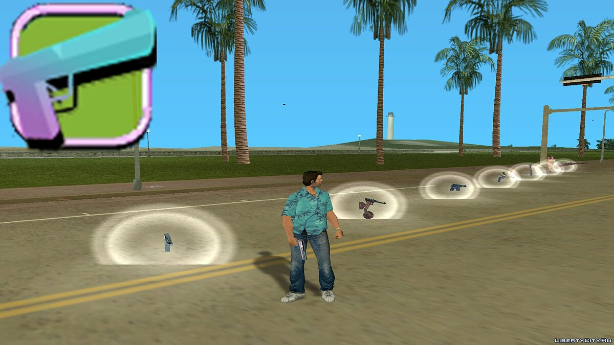 [MVL]AnriTool weapon pack для GTA Vice City - Картинка #10
