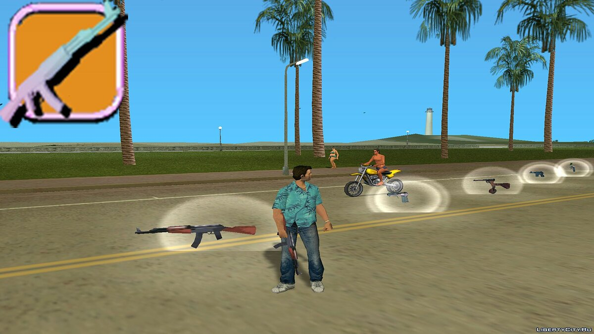 [MVL]AnriTool weapon pack для GTA Vice City - Картинка #11