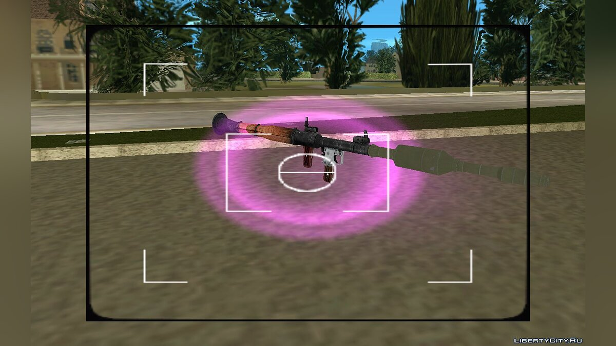 RPG для GTA Vice City