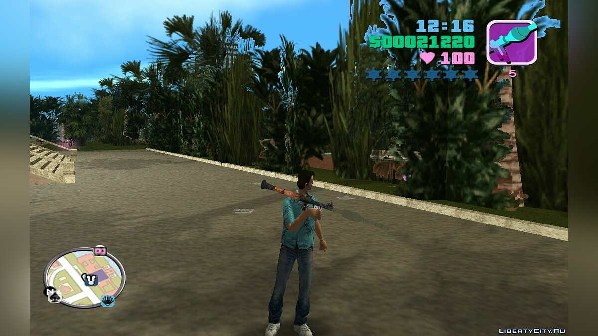 RPG для GTA Vice City - скриншот #3
