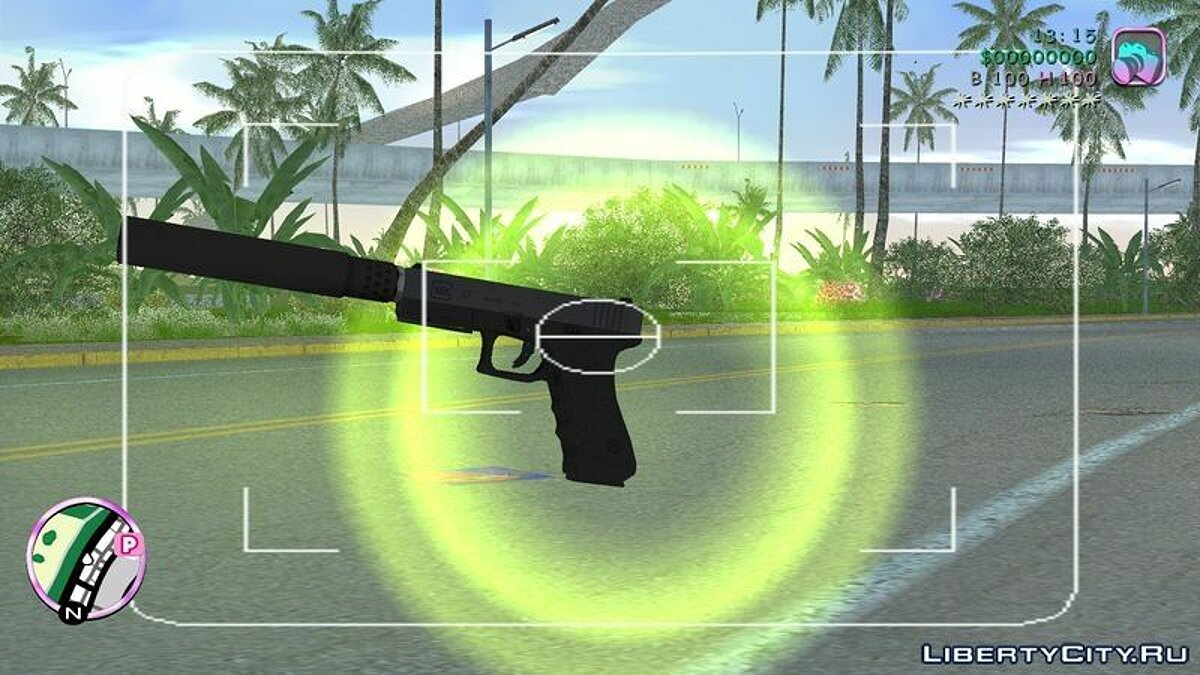 Glock 17 Silenced для GTA Vice City - скриншот #3