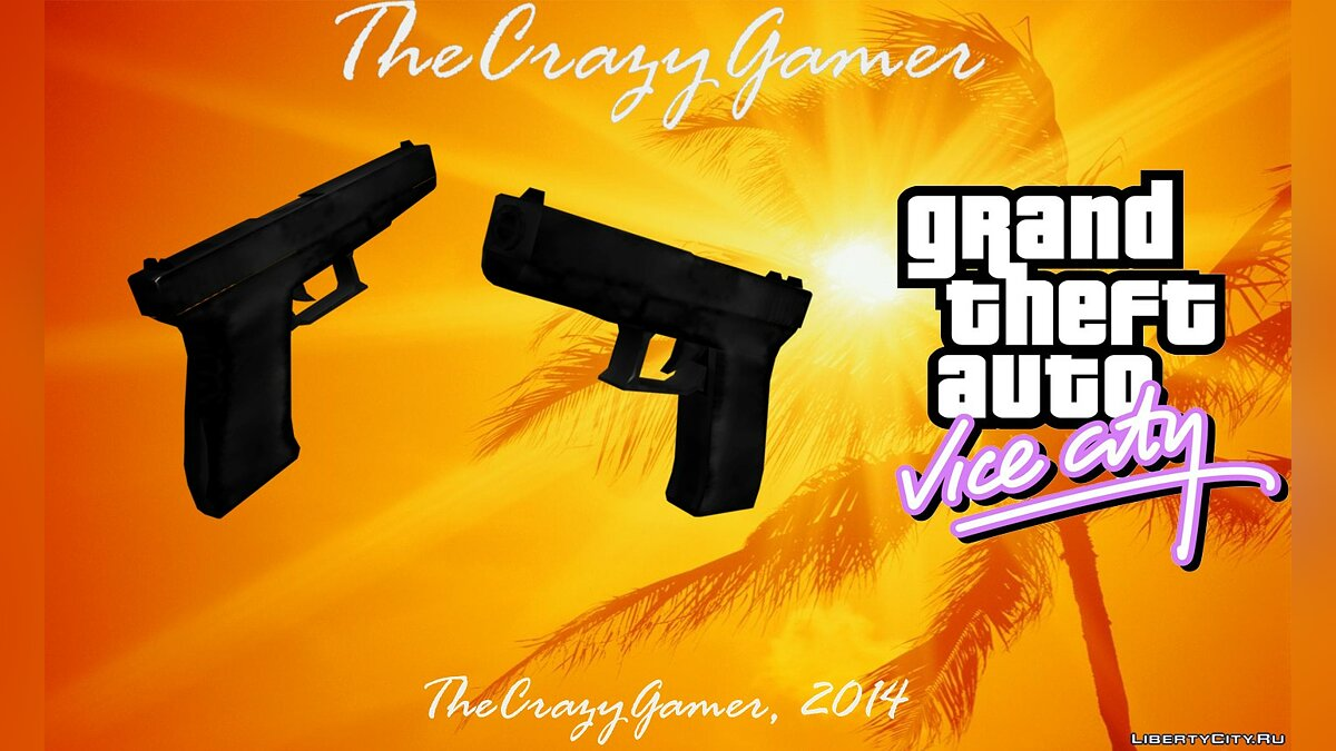 GTA San Andreas Glock 17 to Vice City для GTA Vice City - Картинка #1
