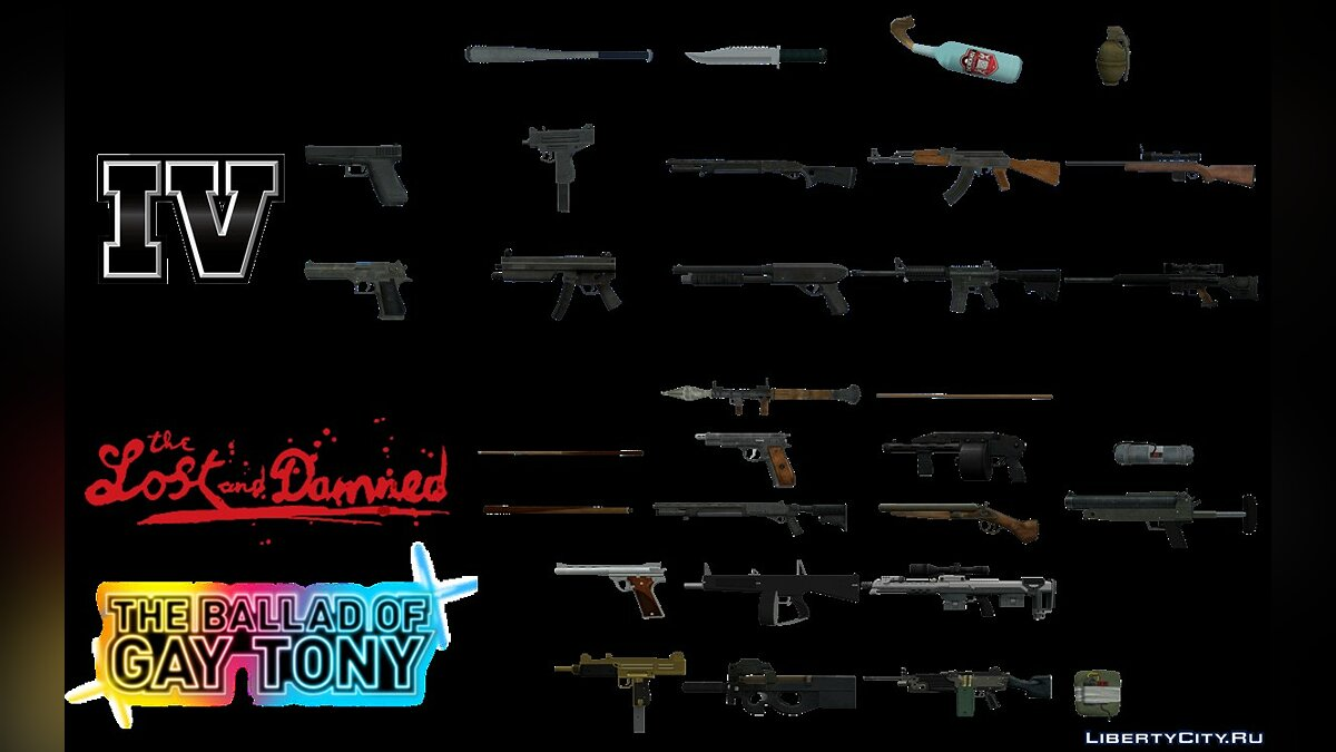 Оружейный мод GTAIV & EFLC weapons для GTA Vice City