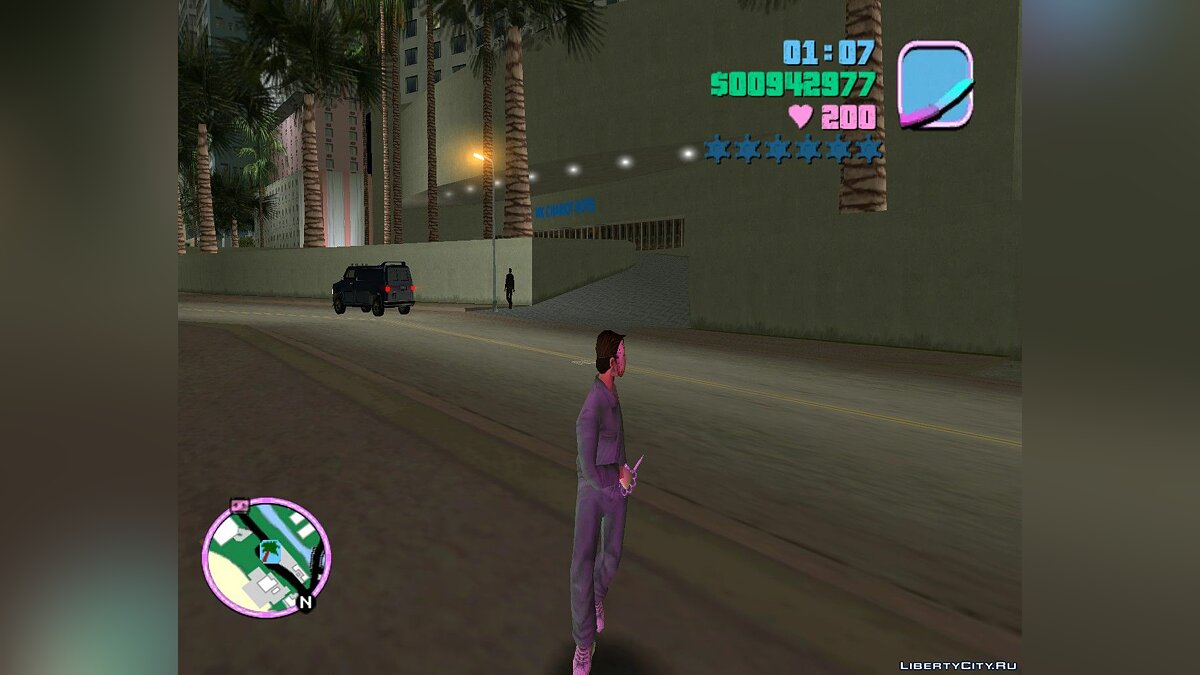 Кастетный нож-пистолет для GTA Vice City - Картинка #8