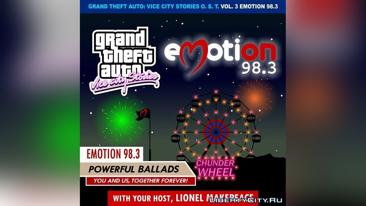 ��айл Emotion 98.3 для GTA Vice City Stories