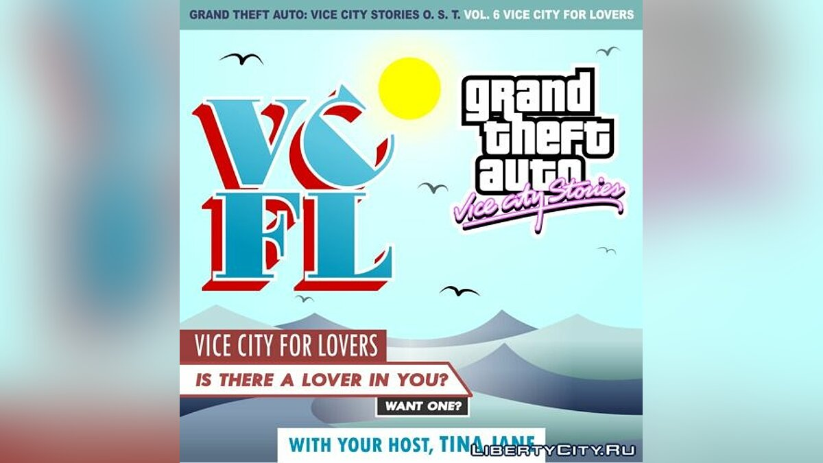 VCFL для GTA Vice City Stories