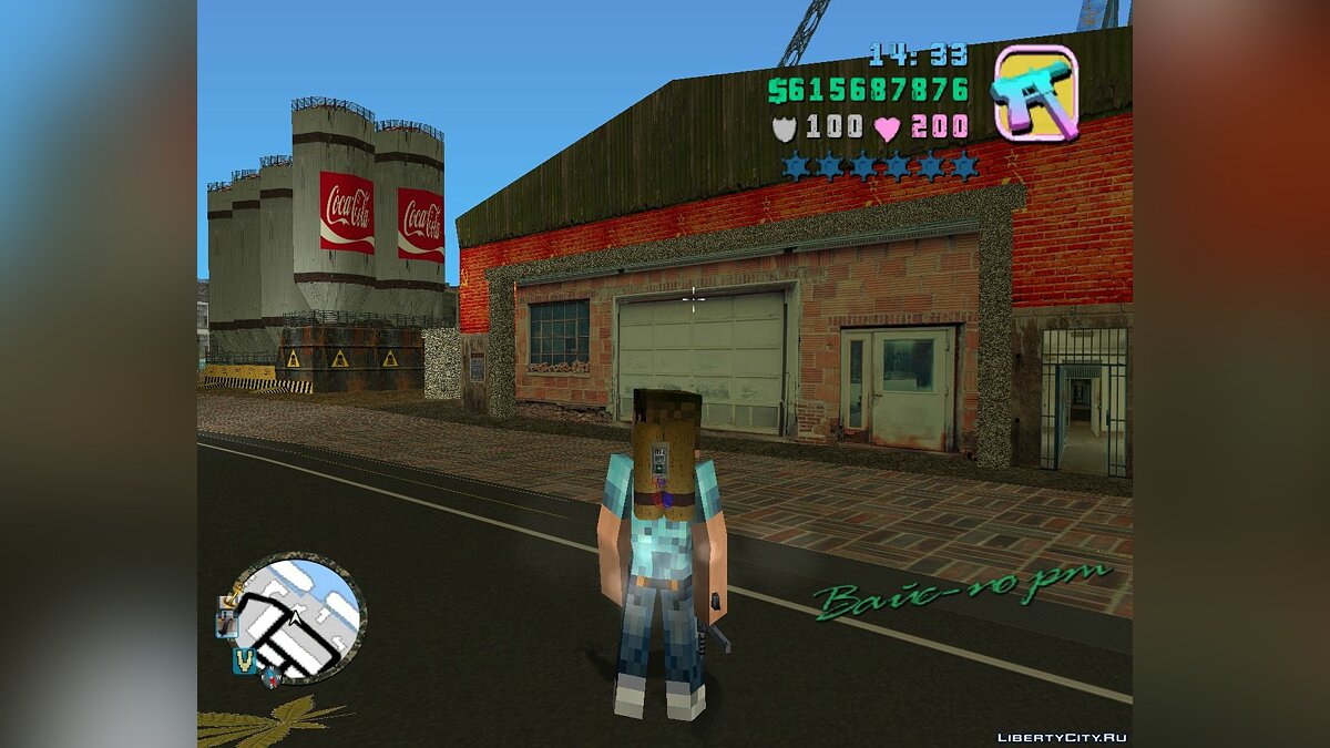 Port Docks Updated Textures для GTA Vice City - Картинка #18