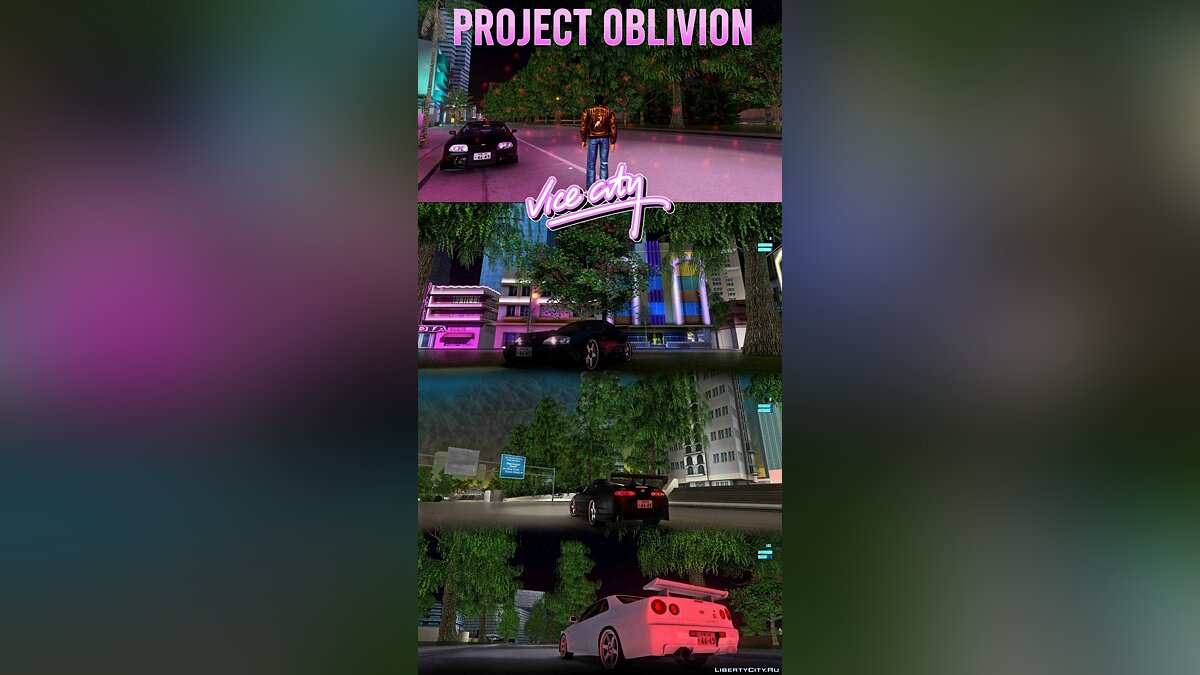 Project Oblivion for Vice City (Trees) 2020 для GTA Vice City - Картинка #1