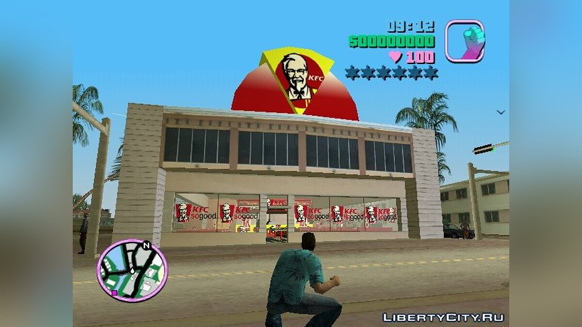 KFC Mod для GTA Vice City