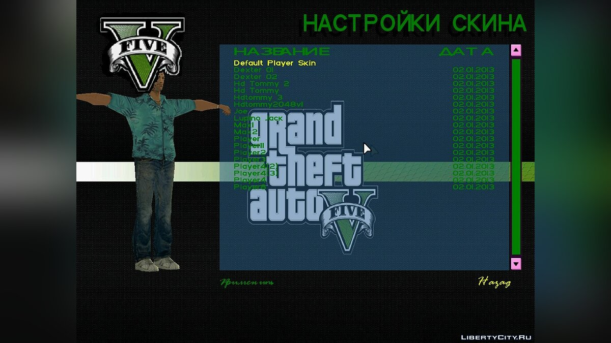 Новое меню +  Load Screens в стиле GTA5 для GTA Vice City - Картинка #5