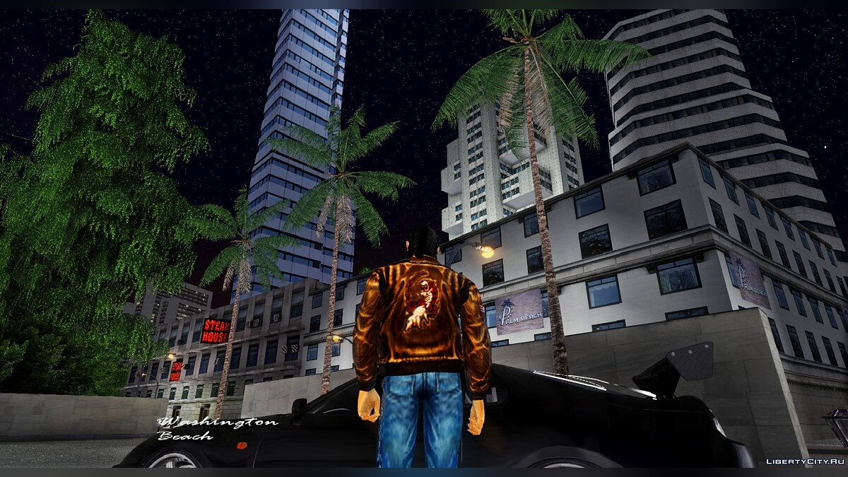 Project Oblivion for Vice City (Trees) 2020 для GTA Vice City - Картинка #3