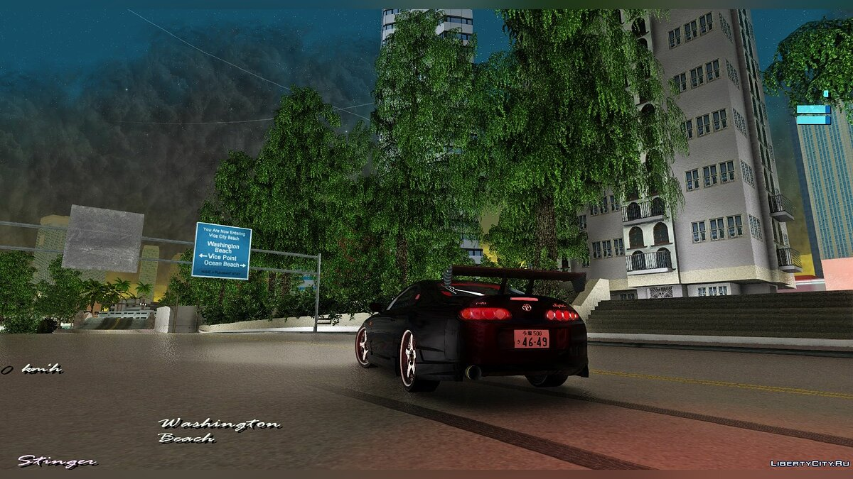 Project Oblivion for Vice City (Trees) 2020 для GTA Vice City - Картинка #5