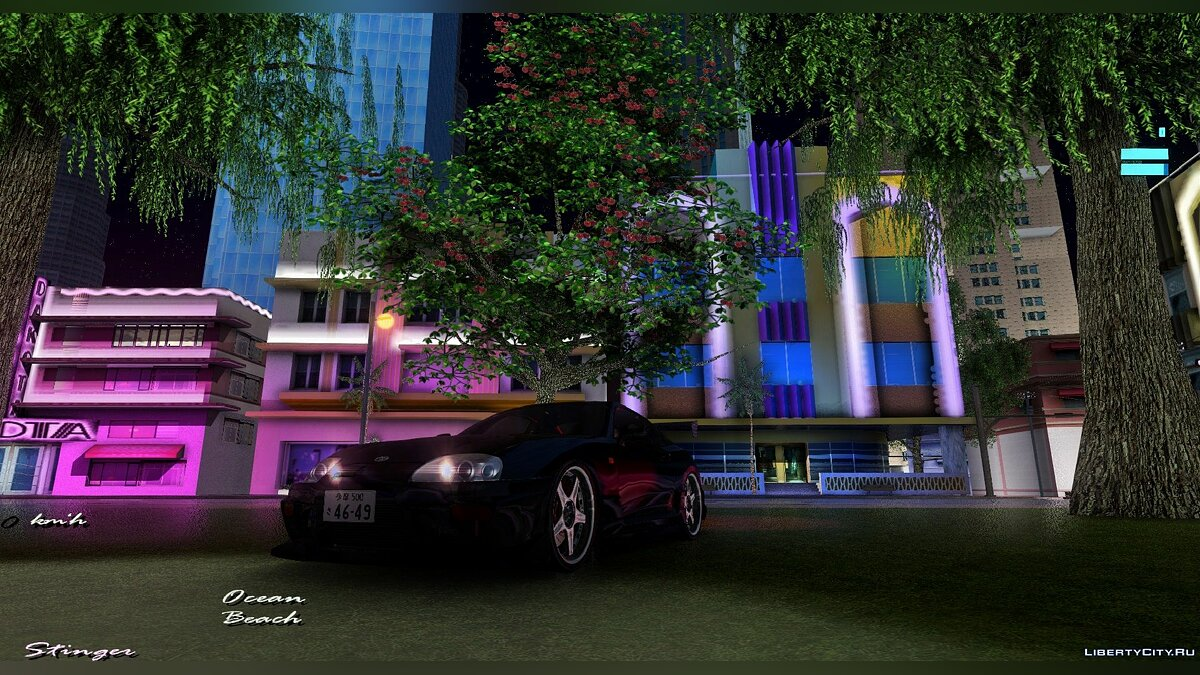 Project Oblivion for Vice City (Trees) 2020 для GTA Vice City - Картинка #6
