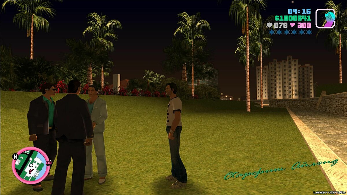 Текстурный мод Remastered HUD Interface для GTA Vice City