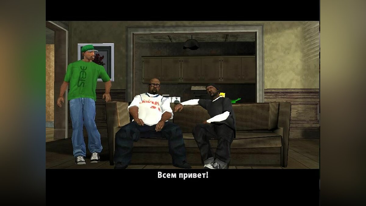 Beta Big Smoke and beta Sweet для GTA San Andreas