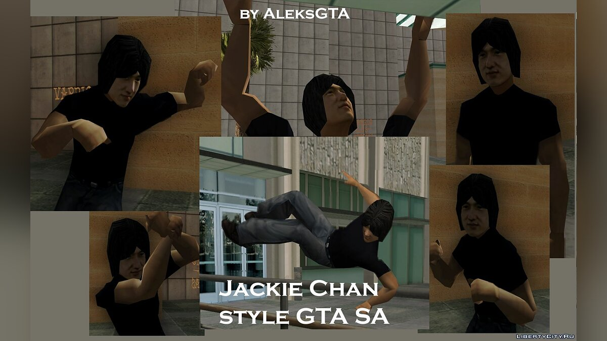 Jackie Chan is style GTA SA для GTA San Andreas