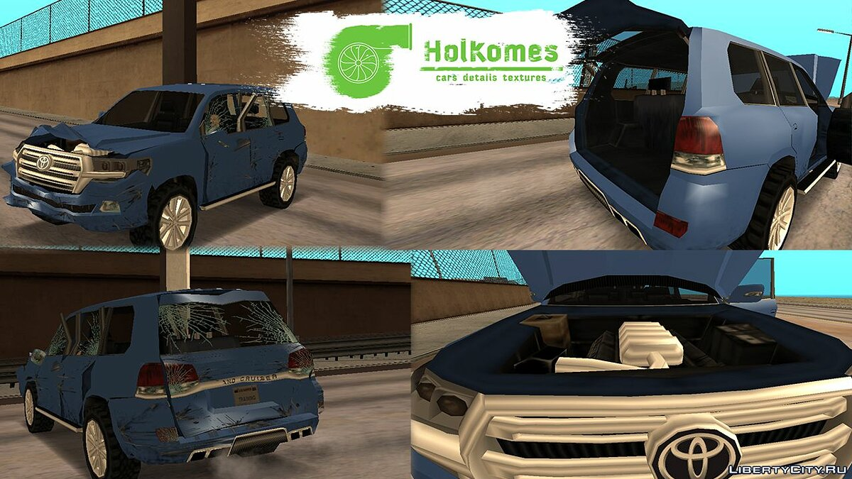 Машина Toyota Land Cruiser 200 2016 LQ для GTA San Andreas