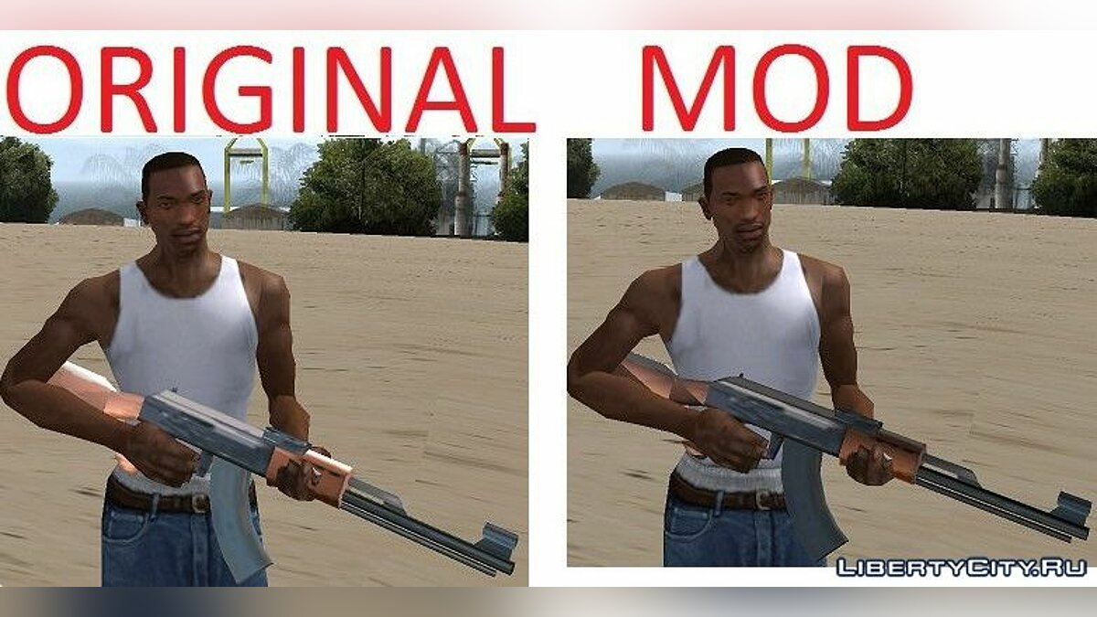 ��ружейный мод Original Weapons Fix для GTA San Andreas