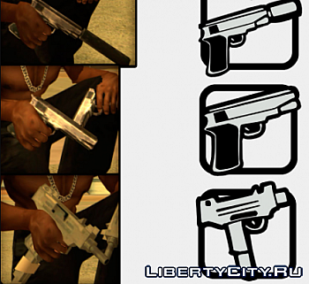 ��ружейный мод Real Weapons on Icons для GTA San Andreas