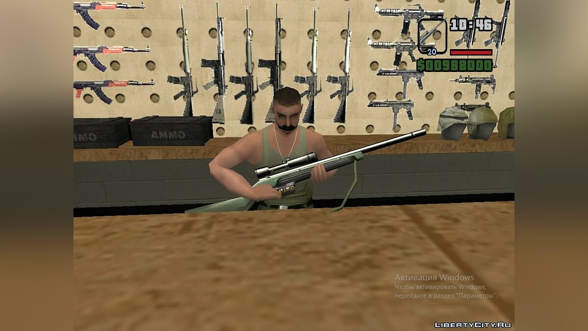 Half-Life weapons pack v 0.5 для GTA San Andreas - скриншот #7