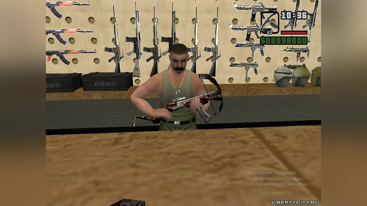 Half-Life weapons pack v 0.5 для GTA San Andreas - скриншот #5