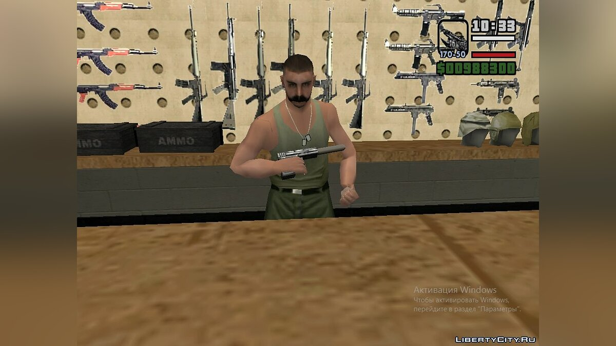 Half-Life weapons pack v 0.5 для GTA San Andreas - скриншот #10