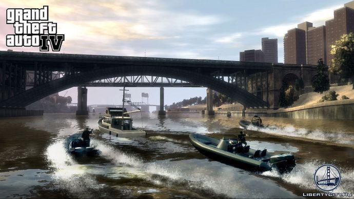 Лодки в GTA 4