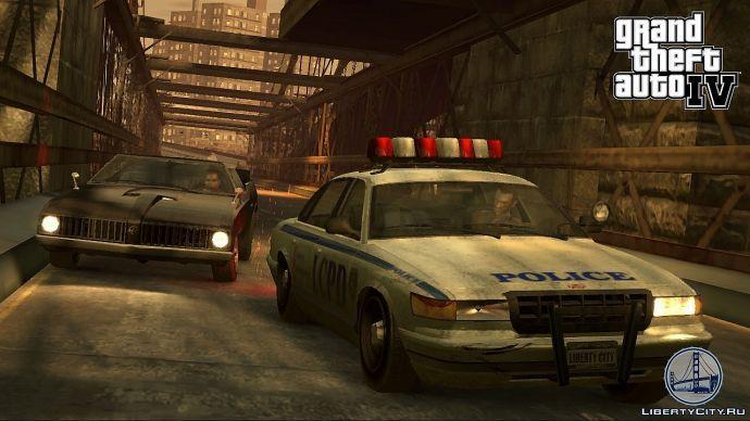 Нико-полицейский