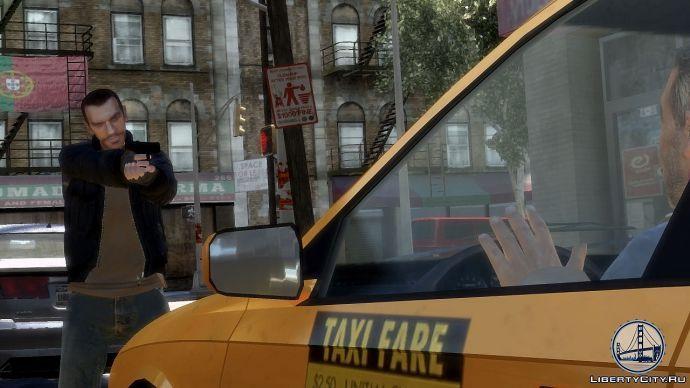 Таксист под прицелом