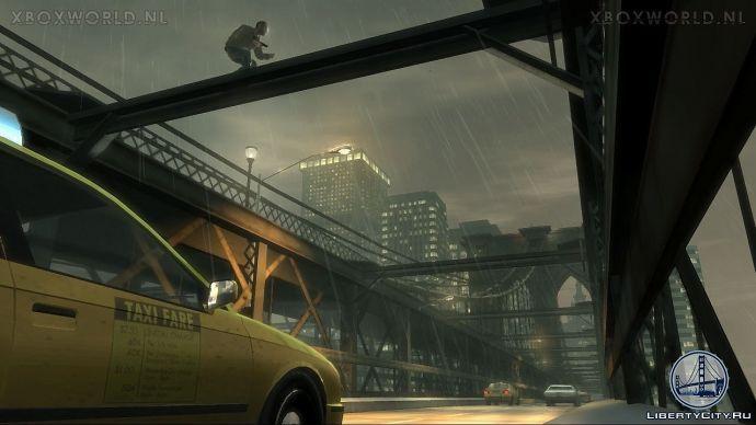 Нико на мосту