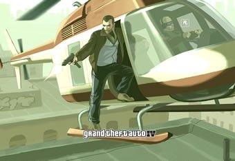 Нико на вертолете