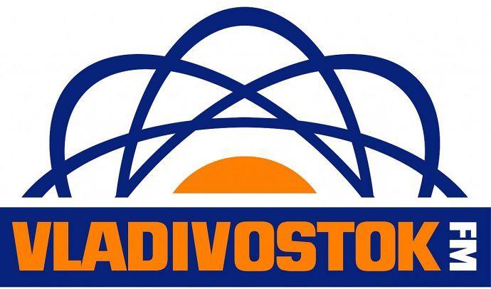 Владивосток FM (лого)