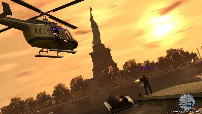 Вертолет в мультиплеере