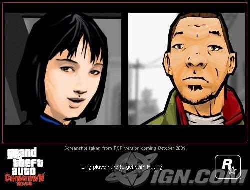 Линг и Хуанг