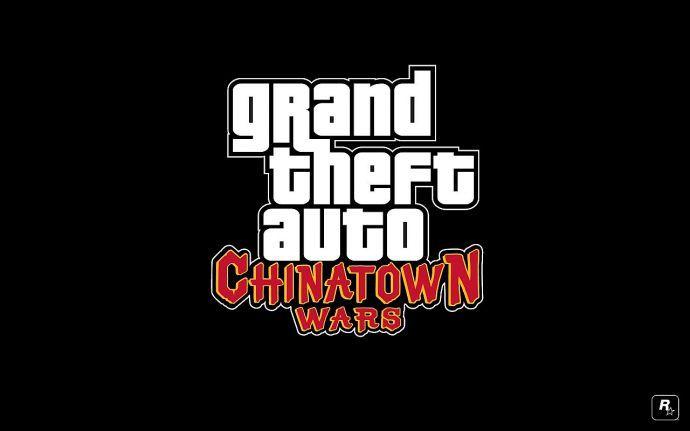 Лого Chinatown Wars