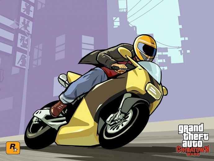 Мотоцикл в Chinatown Wars