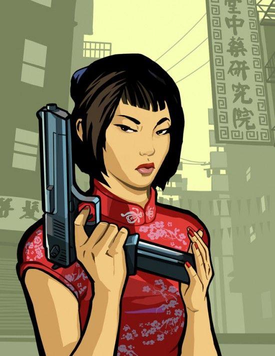 Китаянка