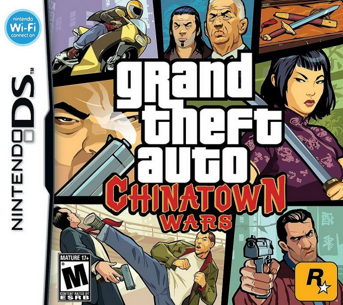 Боксарт Chinatown Wars