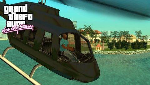 Вертолет в GTA VCS