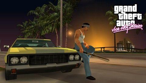 Бита в GTA VCS