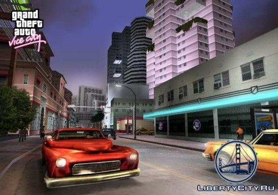 Улицы Вайс-Сити