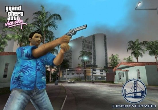 Револьвер в GTA Vice City