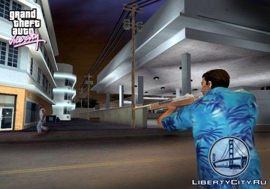 Отстрел пешеходов