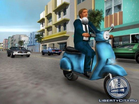 Мотороллер в GTA Vice City