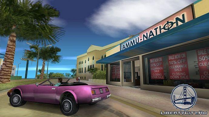 Ammu-Nation в GTA Vice City