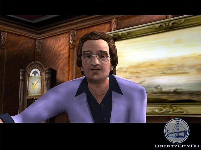 Персонаж GTA Vice City
