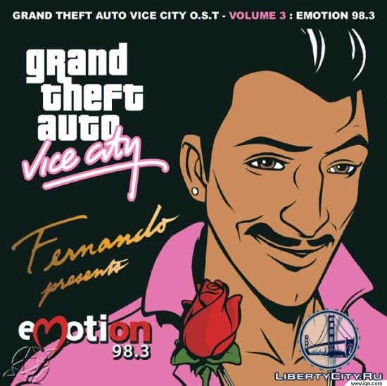 Emotion 98.3 GTA Vice City